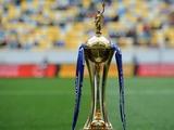 На проведение финала Кубка Украины претендуют пять городов