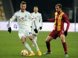 Лига Европы: «Динамо» обыграло «Риу Аве» и досрочно вышло в плей-офф! (ФОТО)