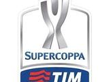 Матч за Суперкубок Италии скорее всего состоится на Апеннинах