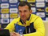 Андрей Шевченко: «Игра с Албанией под вопросом»