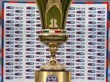 Финал Кубка Италии могут перенести в Китай