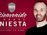 Официально. Андрес Иньеста продолжит карьеру в японском «Виссел Кобе»