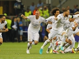 «Реал» — победитель Лиги чемпионов!