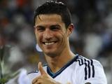 Роналду хочет получать в «Реале» 15 миллионов евро в год