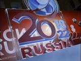 ФИФА не изучает результаты расследования прозрачности процедуры определения хозяев ЧМ-2018 и ЧМ-2022