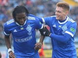 Дьемерси Мбокани — лучший игрок матча «Зирка» — «Динамо»