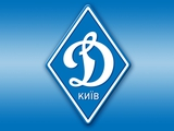 Открытое письмо ФК «Динамо» президенту ФФУ и президенту УПЛ