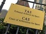 Спортивный арбитражный суд отклонил апелляцию «Фенербахче»