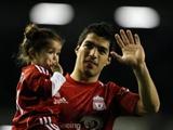 «Ливерпуль» готов к продаже Суареса