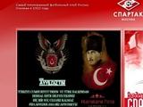 Турки взломали сайт «Спартака»