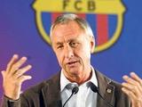 Йохан Кройфф: «Барселоне» не нужен Неймар – два медведя в одной берлоге не уживутся»