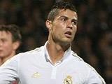 Роналду забил 100-й гол за «Реал»