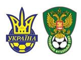 В России не прекращаются разговоры по поводу совместного футбольного турнира