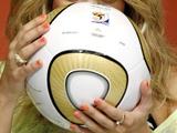 Мяч c финала чемпионата мира продается за 16 700 евро