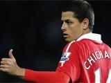 Чичарито: «Манчестер Юнайтед» — лучшая команда в мире»
