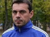 Юрий ДМИТРУЛИН: «Болельщики должны быть вместе с командой»