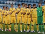 Украинская «молодежка» узнала соперников по Кубку Содружества