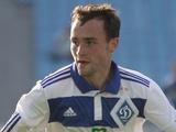 Трое футболистов «Динамо-2» продлили контракты с клубом