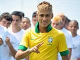Неймар представил новую форму сборной Бразилии