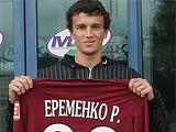 Роман Еременко: «Бердыев мне сам позвонил и сказал, что хочет видеть меня в «Рубине»
