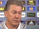 Олег БЛОХИН: «Валенсия» — это подготовка к чемпионату»