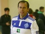 Василий КАРДАШ: «Главной проблемой «Динамо» будет нехватка официальных игр»