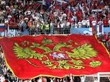В России ликвидировали вторую сборную