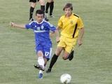 «Динамо-2» — «Александрия» — 1:2