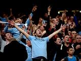 Лайнсмен попросил игроков «Манчестер Сити» поблагодарить своих болельщиков