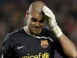 На Вальдеса претендуют «Арсенал», «Манчестер Сити» и «Челси»