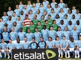 Вот такой он — «Манчестер Сити»