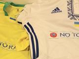 «Динамо» сыграет с «Олимпиком» в белой форме