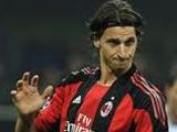 «Милан» требует сократить дисквалификацию Ибрагимовича