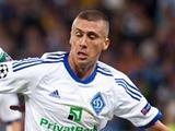 Хачериди не поможет «Динамо» в Ужгороде