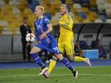 Украина — Исландия — 1:1. ФОТОрепортаж (32 фото)