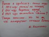Русские о русских...