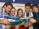 Приятные сюрпризы для новичков Фан-клуба «Динамо»!