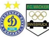 «Динамо» — «Ваккер» — 1:0. Отчет, стенограмма матча, ВИДЕО