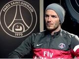 Дэвид Бекхэм: «Хочу вернуться в сборную»