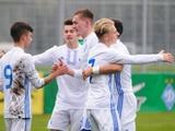 Юношеское первенство. «Динамо U-19» — «Александрия U-19» — 3:0 (ВИДЕО)
