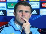Сергей РЕБРОВ: «Важно знать потенциал «Манчестер Сити» в атаке»