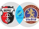 Аттестационный комитет ФФУ рассмотрит дело «Вереса» и «Львова» 29-го мая