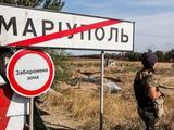 «Мариуполь» — «Динамо»: скрытая угроза