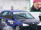 Андрей Гусин выиграл профессиональную автогонку