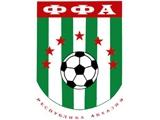 Абхазия тоже хочет проводить товарищеские матчи