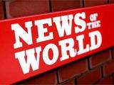 News of the World закрылась из-за футбольных скандалов