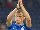 Кто из воспитанников может вернуться в «Динамо»?