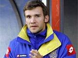 Андрей ШЕВЧЕНКО: «Нашей сборной нужно серьезное испытание»