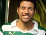 Маграо представлен в качестве игрока «Спортинга»