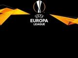 Лига Европы. Результаты первых матчей 1-го тура